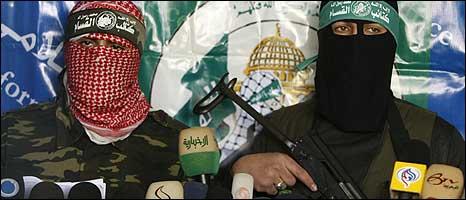 A Hamas press conference