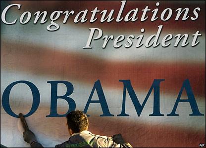 Инаугурацию Обамы празднуют в Косове