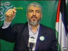 Hamas leader Khaled Meshaal