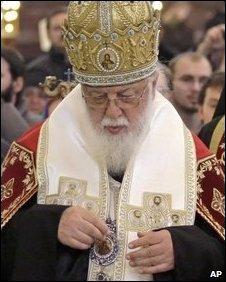 Patriarch Ilia II, file image