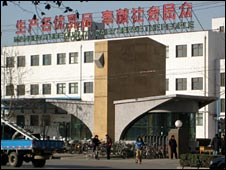 Sanlu HQ in Shijiazhuang