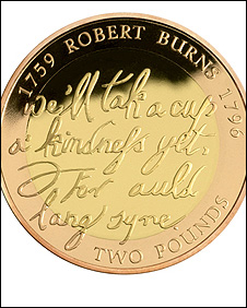 The special commemorative coin produced by the Royal Mint