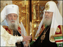 Алексий II и глава РПЦЗ