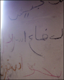 "Writing on room in Sabah Abu Halima's house, saying: ""From the Israeli Defence Forces, we are sorry."""