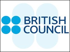 The British Council logo
