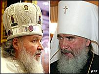 Митрополит Кирилл и митрополит Климент