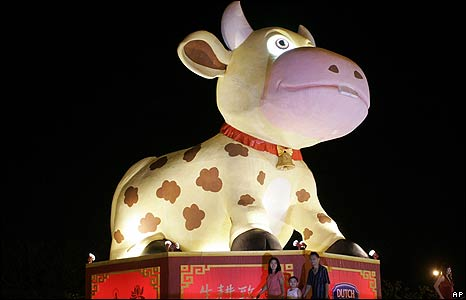 Giant illuminated statue of an ox in Jenjarom, Malaysia