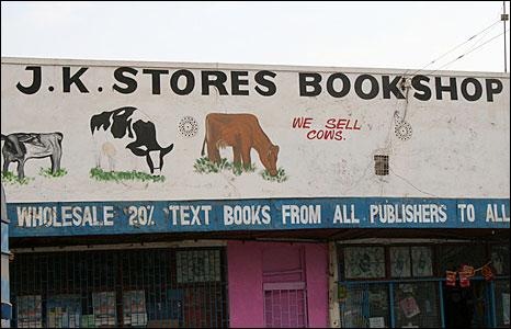 JK Stores Bookshop in Machos, Kenya (Photo: BBC News website reader Ed Deitzler)