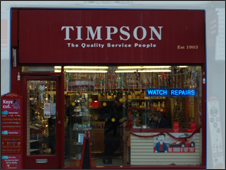 Timpson shop front