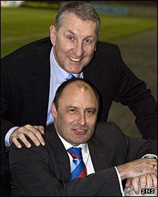 Terry Butcher and Maurice Malpas