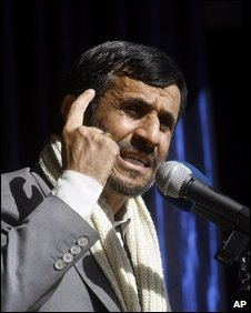 Iranian President Mahmoud Ahmadinejad speaking in Kermanshah, Iran, 28 January
