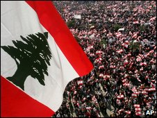 Lebanese protesters called for the withdrawal of Syria in 2005