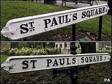 St Paul's Square roadsign - with and without an apostrophe
