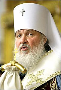 Избранный Патриархом митрополит Кирилл
