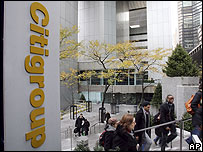 Sede de Citigroup en Nueva York