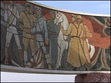 Mosaic from Marxist-Leninist era in Mongolia