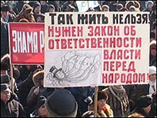 Anti-government rally in Vladivostok