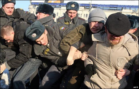 Members of the National Bolshevik party are arrested by police during an anti-government rally in central Moscow