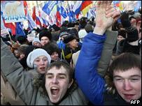"""Митинг сторонников """"Единой России"""" в Москве"""