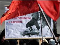 Митинг протеста во Владивостоке