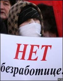 Демонстрация сторонников КПРФ в центре Москвы