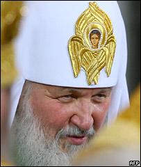 Новый патриарх Московский и Всея Руси Кирилл