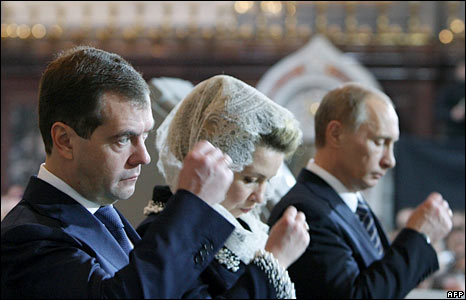 (From left to right) Russian President Dmitry Medvedev, hif wife Svetlana, Russian Prime Minister Vladimir Putin