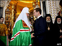 Патриарх московский и всея Руси Кирилл и президент России Дмитрий Медведев