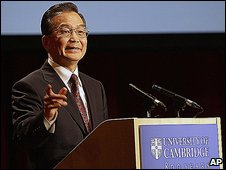 Wen Jiabao speaking in Cambridge