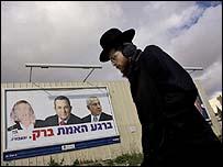 ناخب اسرائيلي