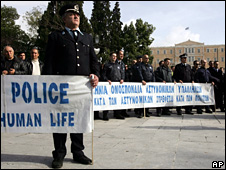 Greek police protest against attacks (15 January 2009)
