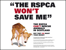 SSPCA advert
