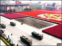 Ракеты во время военного парада в КНДР