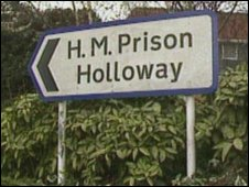 Entrance sign to Holloway Prison