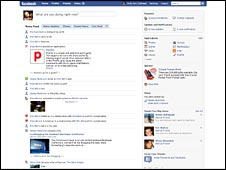 Facebook screenshot home page