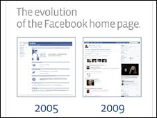 Facebook screen shot 2005 and 2006