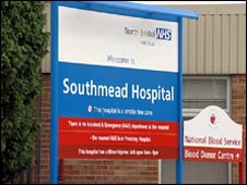 Southmead Hospital 