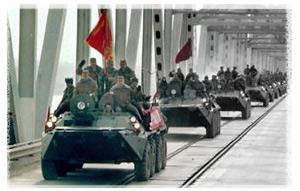 1989 - Афганский вывод