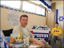 Alex Gadalkin, Yisrael Beiteinu, Nazareth