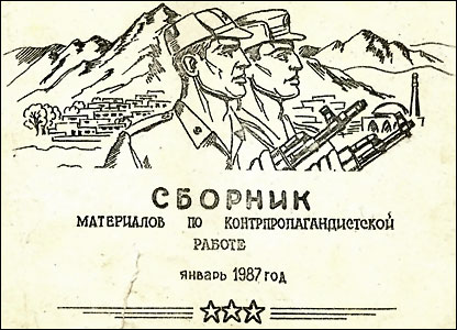 Booklet for Soviet Soldiers in Afghanistan