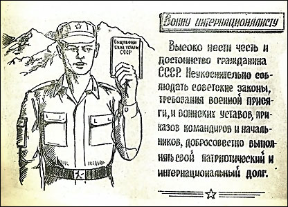 An appeal to Soviet duty