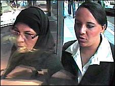 Frankfurt gem theft suspects (warndienst.com )