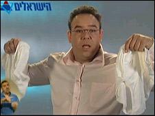 Image from Haisraelim advert