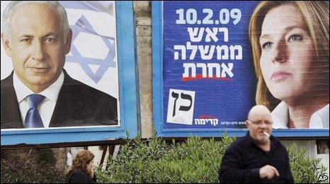 Campaign posters in Tel Aviv, 08/02