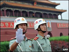 Guards at Tiananmen Square, Beijing, 2008