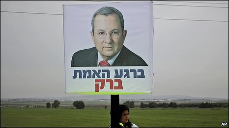 Barak election poster