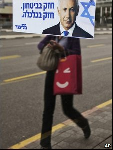 Netanyahu election poster