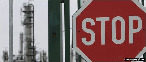 Stop sign (Getty)