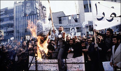 Anti-Shah demonstration in Tehran