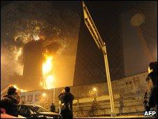 Mandarin hotel Beijing ablaze, 9 Feb 09